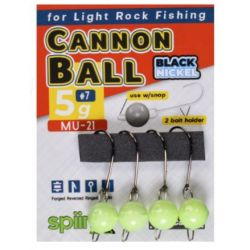 Spiinx Cannon Ball Glow Jig Head
