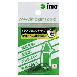 Ima Powerful Snap Klips No:00 9KG (20LB)