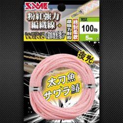 SAME DYNEEMA Wire Line 100lb-5m PINK