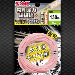 SAME DYNEEMA Wire Line 130lb-5m PINK