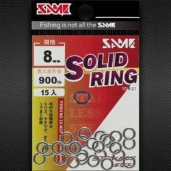 SAME Solid Ring #8