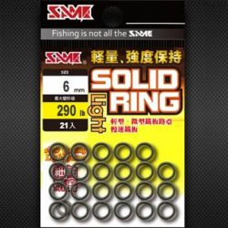 SAME Solid Ring (Light) #6