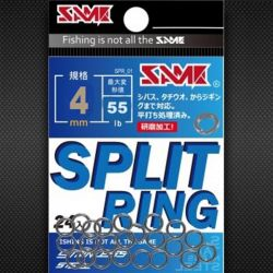 SAME Split Ring #6 (75lb)
