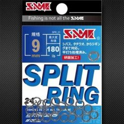 SAME Split Ring #9 (180lb)