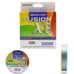 Remixon Fusion 300M X8 Multi Color İp Misina 0,25mm